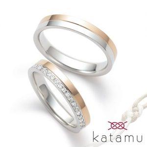 katamu(カタム)
