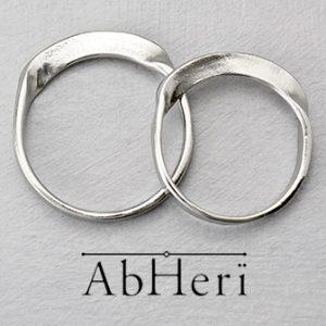 アベリ マリッジリング【メビウスの輪】