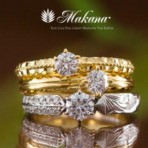マカナ エンゲージリングコレクション:ハワイアンジュエリー