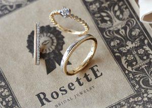 ロゼット - RosettE