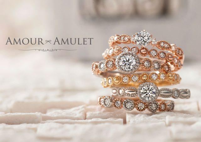 アムール アミュレット - AMOUR AMULET