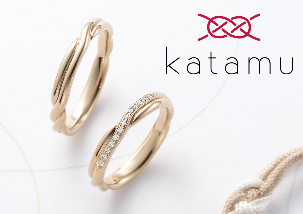 カタム - katamu
