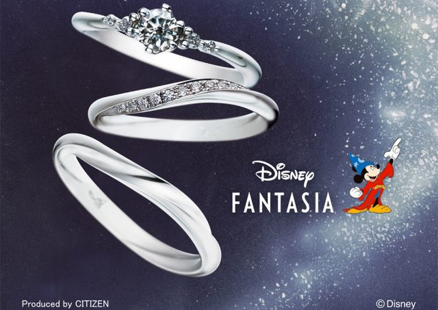 ディズニー ファンタジア - Disney FANTASIA