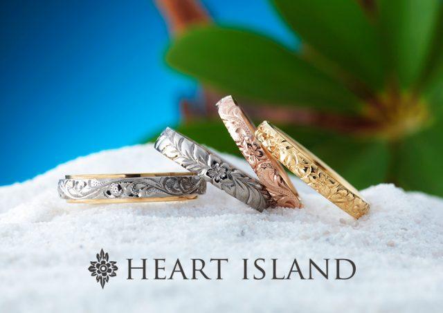 ハートアイランド - Heart Island ハワイアンジュエリー