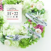 いい夫婦ブライダル☆安心安定の価格で素敵な指輪💍【結婚指輪のセレクトショップ/JKPlanet表参道・銀座・九州】