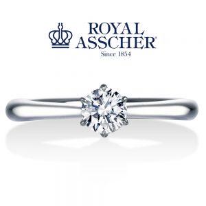 ロイヤルアッシャーダイヤモンド 婚約指輪 ERA251