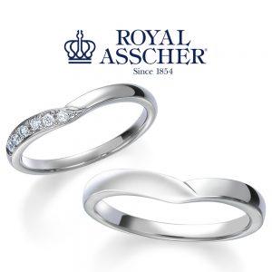 ロイヤルアッシャー 結婚指輪 WRA025/WRB034