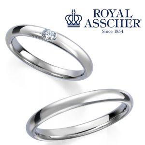 ロイヤルアッシャー 結婚指輪 WRA026/WRB036