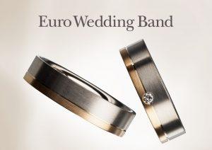 ユーロウェディングバンド - Euro Wedding Band【ドイツ鍛造製法】