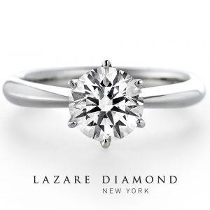 ラザールダイヤモンド 婚約指輪【カリヨン- CARILLON】LD346PR1
