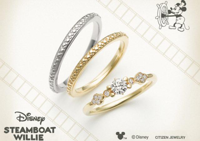 ディズニー スチームボートウィリー - Disney STEAMBOAT WILLIE