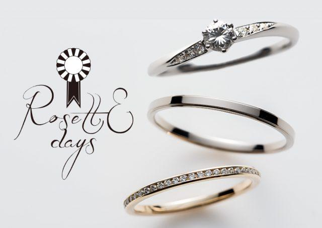 ロゼットデイズ – RosettE days
