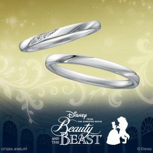 ディズニー「美女と野獣」 ステンド・グラス 結婚指輪