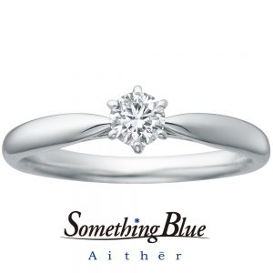 サムシングブルー アイテール 婚約指輪 SHE001