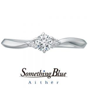 サムシングブルー アイテール 婚約指輪 SHE004